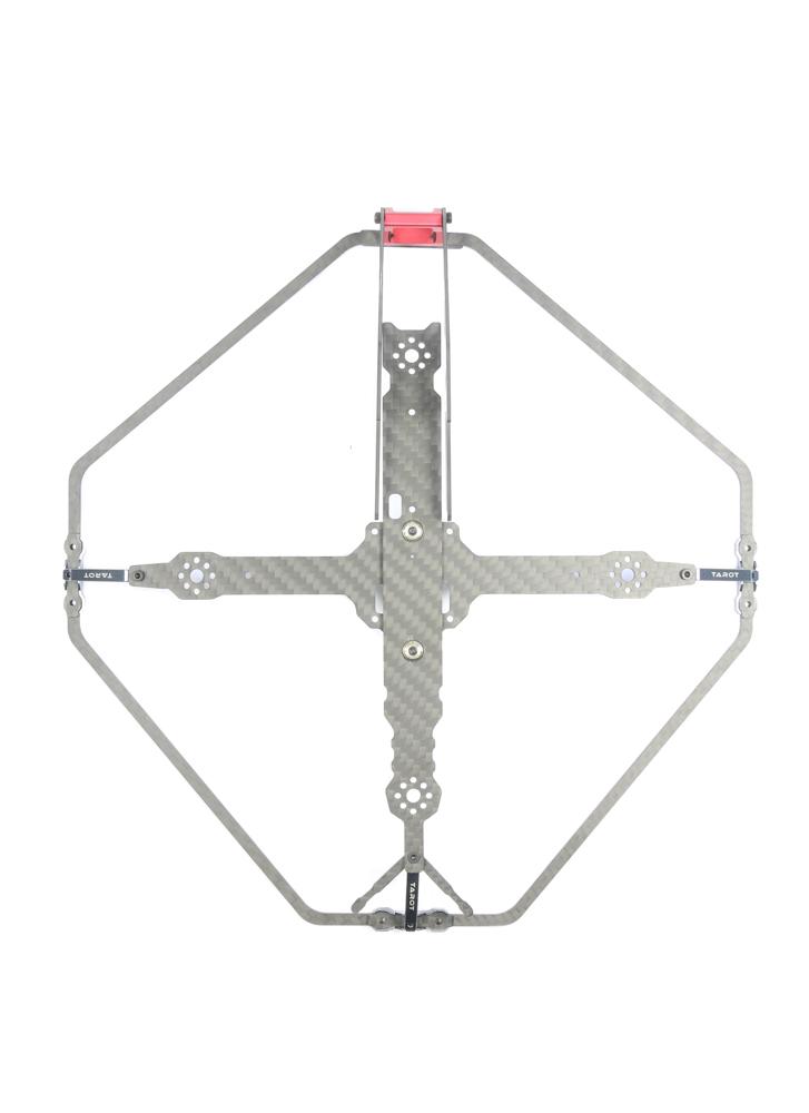tarot 140 carbon fibre indoor quadcopter frame