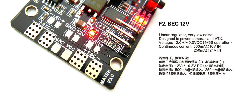 Matek 5 in 1 Power Distribution Board with 12V BEC