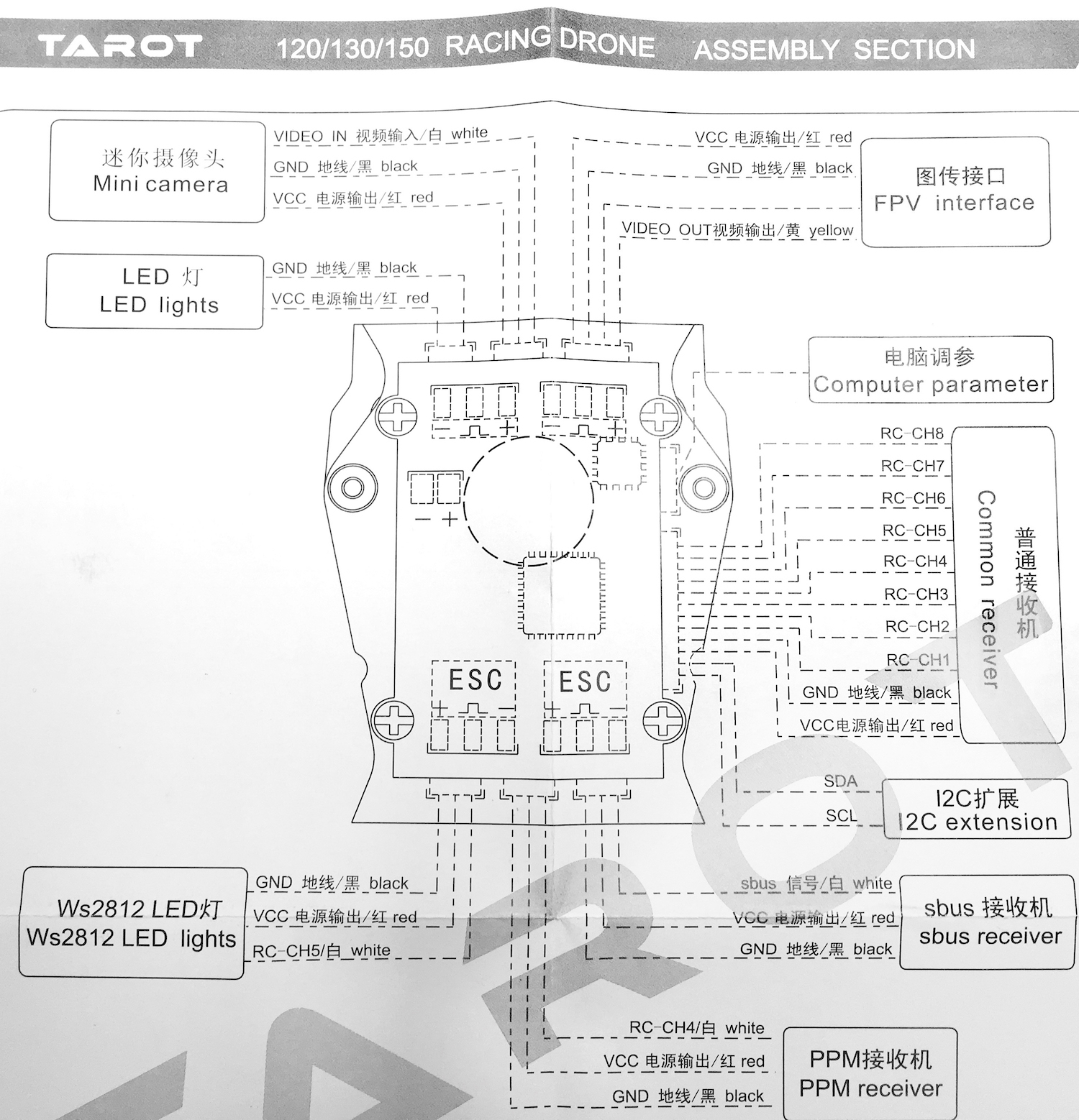 Traot 130 Naze32 Wiring Diagram Wire Center Blinking Led Circuit Circuitdiagramorg Tarot Spare Part Mini Flight Controller T120 140 150 Flying Tech Rh Flyingtech Co Uk
