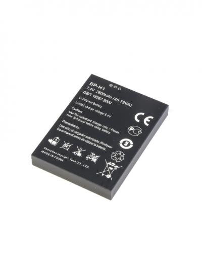 BP-H1 Skyzone Monitor Spare Battery - 7.4V 2800mAh