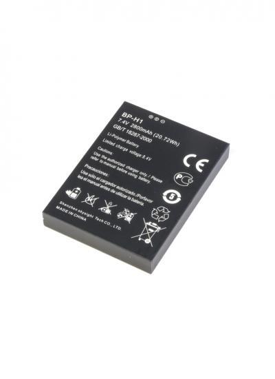 BP-H1 Skyzone Monitor Spare Battery - 7.4V 2800mAh