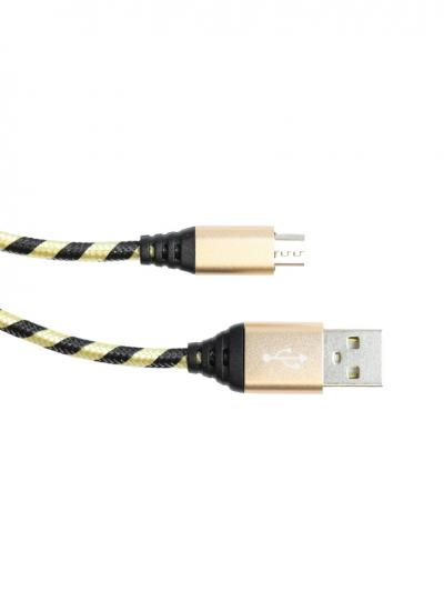Durable Micro USB Data Cable - 1M