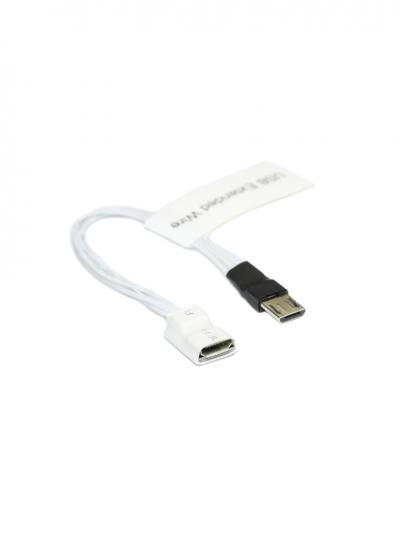 Compact Micro USB Extension Wire