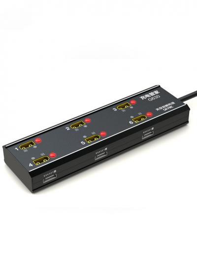 SkyRC G630 Smart Charging Hub for PC1080