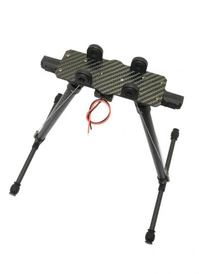 Retractable Landing Gear Skid Set for FPV