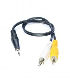 AV RCA Cable for FPV RX
