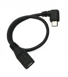 USB Extension Cable